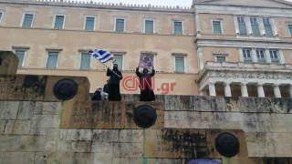 Συλλαλητήριο για τη Μακεδονία: Σε εξέλιξη η συγκέντρωση στο Σύνταγμα