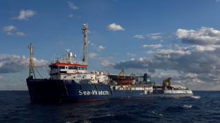 Σε ιταλικά χωρικά ύδατα λόγω κακοκαιρίας εισήλθε το Sea Watch