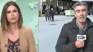 Σάλος με τα περί «Νότιας Μακεδονίας» ρεπόρτερ της ΕΡΤ3