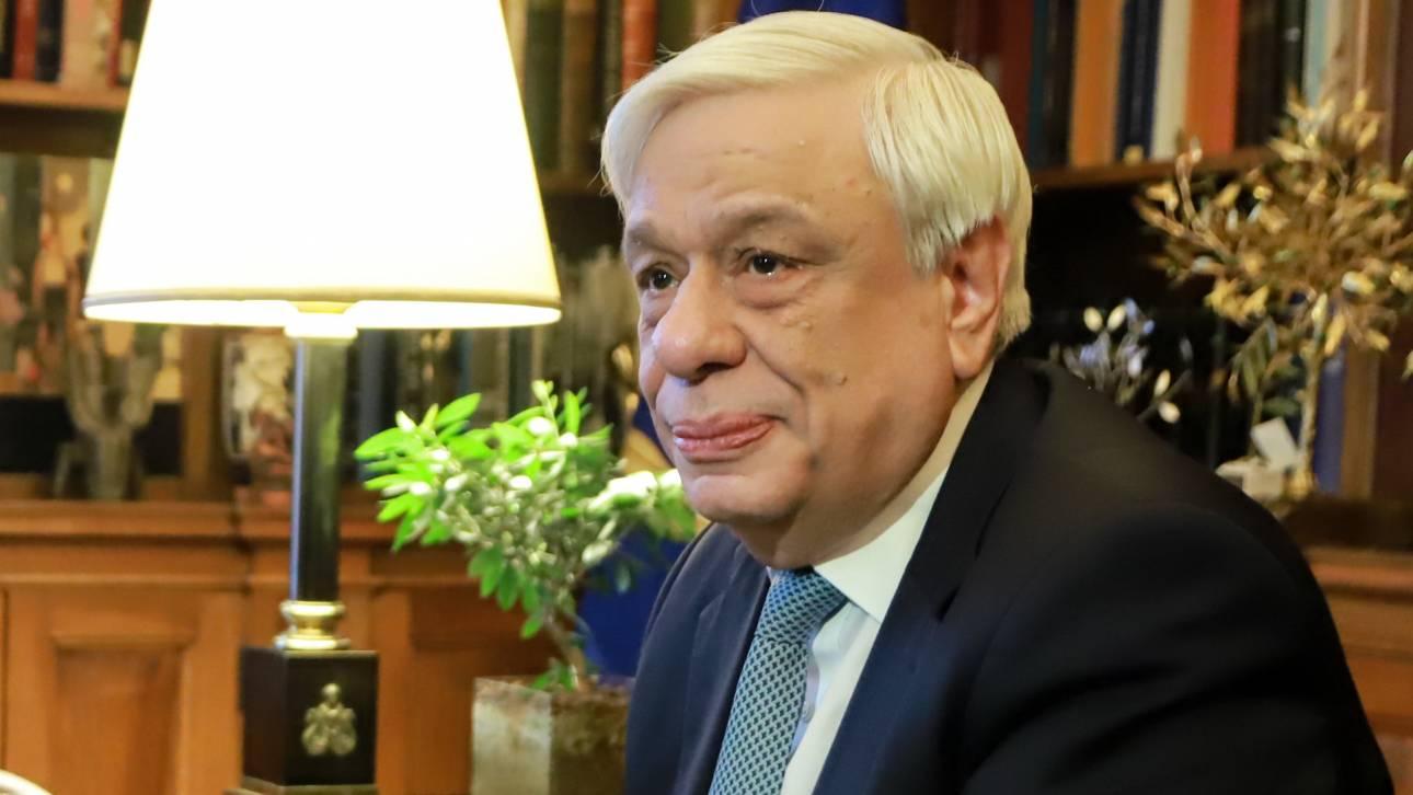Παυλόπουλος: Να προστατέψουμε το θεμελιώδες δικαίωμα στην ιδιοκτησία