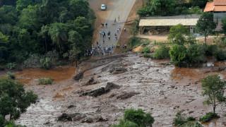 Βραζιλία: 200 άνθρωποι αγνοούνται μετά την κατάρρευση φράγματος απορριμάτων