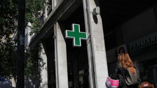 Πώς θα χορηγούνται φάρμακα χωρίς βιβλιάρια υγείας