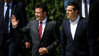 Ευρωπαίοι Σοσιαλδημοκράτες, Πράσινοι και Αριστεροί στηρίζουν Τσίπρα - Ζάεφ για το Νόμπελ Ειρήνης