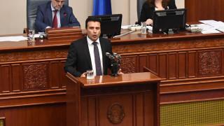 Ζάεφ: «Η Μακεδονία είναι κομμάτι του δημοκρατικού κόσμου»