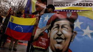 Τελεσίγραφο των «ισχυρών» της Ευρώπης σε Μαδούρο: Εκλογές ή Γκουαϊδό