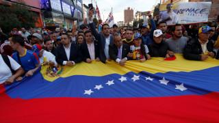 Ρωσία και Κίνα λένε «όχι» στο σχέδιο ψηφίσματος για τη Βενεζουέλα