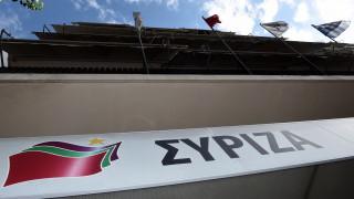 Νόμπελ Ειρήνης: «Ενθουσιασμός» στον ΣΥΡΙΖΑ για την «υποψηφιότητα» Τσίπρα