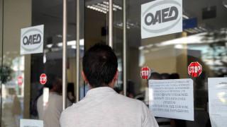 ΟΑΕΔ: Δείτε όλες τις προσλήψεις που θα γίνουν φέτος