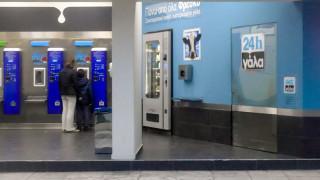 Πτώχευση για το συνεταιρισμό «ΘΕΣ Γάλα» - Αγωνία για την τύχη του μετά το «κανόνι»