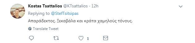 tsitsipas twitter5