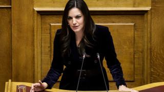Όλγα Κεφαλογιάννη: Τα συνθήματα του Τσίπρα αποδείχθηκαν ψεύδη