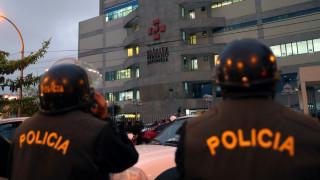 Χείμαρρος λάσπης «έπνιξε» ξενοδοχείο στο Περού: 15 νεκροί και δεκάδες τραυματίες