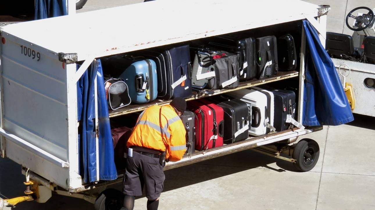 Θέσεις εργασίας σε αεροδρόμια της Ελλάδας: Δείτε τι ειδικότητες ζητούνται