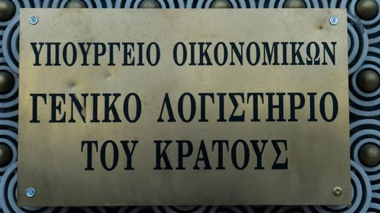 Η κυβέρνηση «σαρώνει» τα ταμειακά διαθέσιμα του Δημοσίου