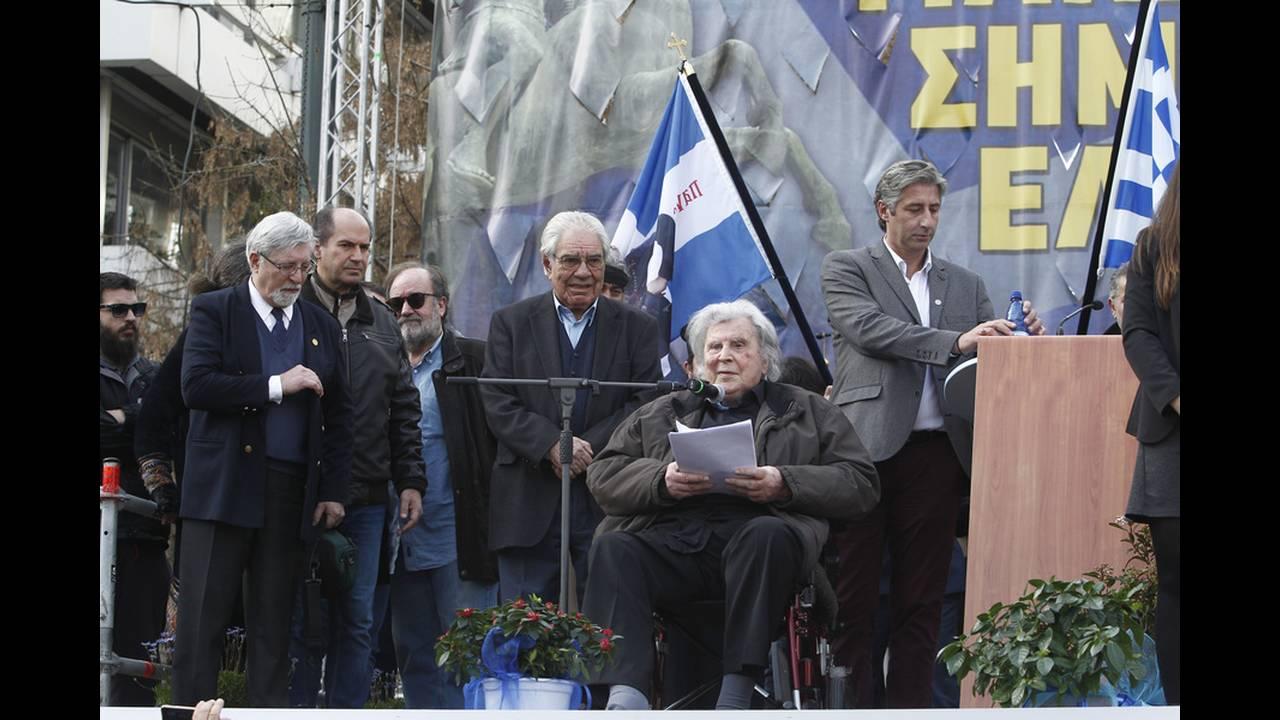 https://cdn.cnngreece.gr/media/news/2019/01/28/163549/photos/snapshot/19052912.JPG