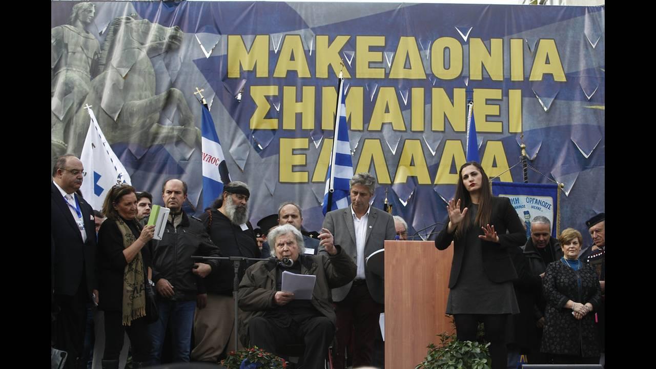 https://cdn.cnngreece.gr/media/news/2019/01/28/163549/photos/snapshot/19053667.JPG