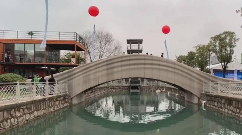 Κατασκευάστηκε η μεγαλύτερη γέφυρα του κόσμου από… τρισδιάστατο εκτυπωτή