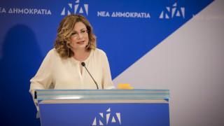 Πρωτοβουλίες της ΝΔ για τη Μακεδονία προανήγγειλε η Σπυράκη