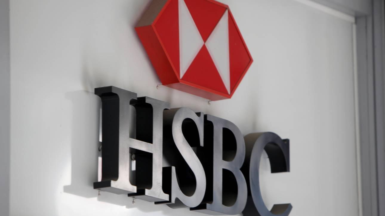 Η HSBC ορίζει νέο CEO Ελλάδος