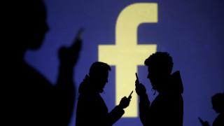 Ευρωεκλογές: Το Facebook εισάγει νέα εργαλεία για την αντιμετώπιση ξένης ανάμειξης