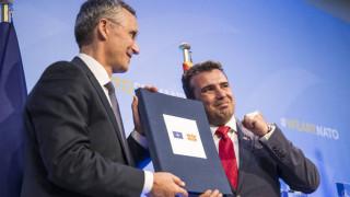 Η Βόρεια Μακεδονία μπαίνει στο ΝΑΤΟ: Στα κράτη - μέλη το πρωτόκολλο εισδοχής