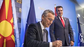 Bloomberg: Δεκτό από το ΝΑΤΟ το πρωτόκολλο εισδοχής της Βόρειας Μακεδονίας