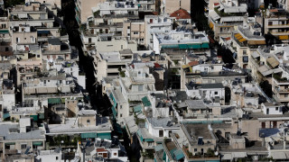 Κτηματολόγιο: Ποιες είναι οι 12 νέες περιοχές όπου ξεκινά η κτηματογράφηση