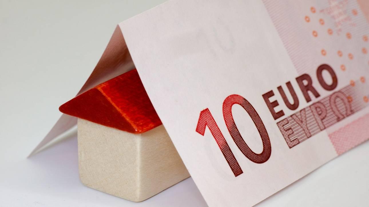 Επίδομα στέγασης: Δείτε αν το δικαιούστε - Πότε θα καταβληθούν τα χρήματα