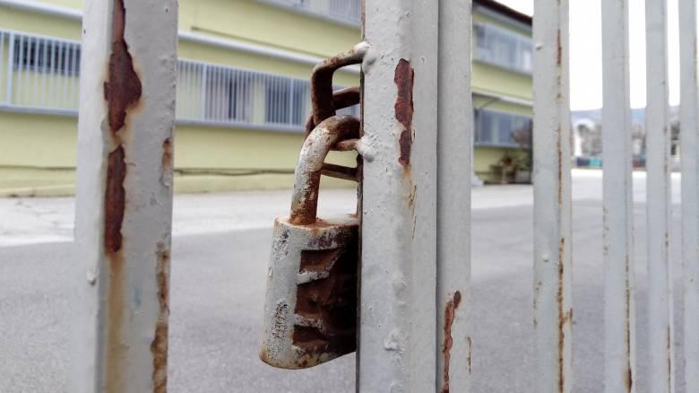 Σχολεία: Κλειστά θα παραμείνουν σήμερα σε όλη την Ελλάδα