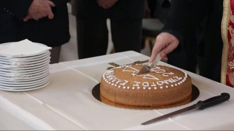 Με επιτυχία πραγματοποιήθηκε η εκδήλωση κοπής της Πρωτοχρονιάτικης Πίτας του Συλλόγου Ελλήνων Καΐρου