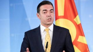 Ντιμιτρόφ: Θα λέμε «Μακεδονία» μέχρι να κυρώσει η Ελλάδα το πρωτόκολλο ένταξης στο ΝΑΤΟ