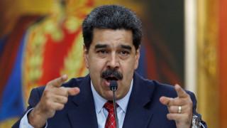 Μαδούρο: Οι ΗΠΑ διέταξαν την κυβέρνηση της Κολομβίας και τη μαφία να με δολοφονήσουν