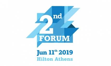 Γερμανική στήριξη στο 2nd InvestGR Forum 2019: Foreign Investments in Greece