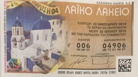 Μεγάλος νικητής του Λαϊκού Λαχείου κέρδισε 1.467.300 ευρώ - Πώς άφησε δύο φορές άφωνη τη γυναίκα του