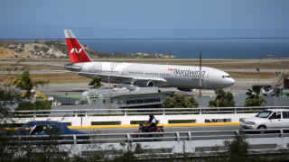 Ο Μαδούρο έστειλε εκτός Βενεζουέλας 20 τόνους χρυσού με ρωσικό Boeing
