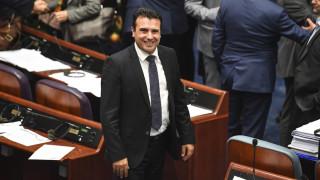 Συνεχίζει τα «παιχνίδια» ο Ζάεφ: Σήμερα Μακεδονία, σύντομα Βόρεια Μακεδονία