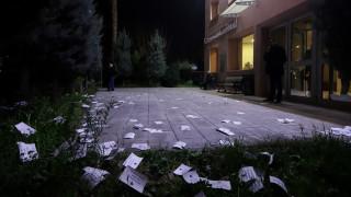 Ρουβίκωνας: Παρέμβαση σε εκδήλωση του ΣΥΡΙΖΑ στο Αιγάλεω