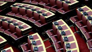 «Τίτλοι τέλους» στην Επιτροπη Αναθεώρησης του Συντάγματος: Το λόγο έχει πλέον η Ολομέλεια