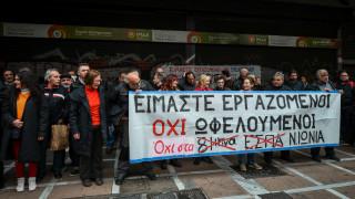 Διαμαρτυρία εργαζομένων στους ΟΤΑ στο υπουργείο Εργασίας
