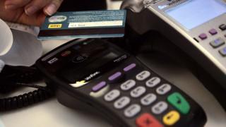 Ως πότε μπορείτε να δηλώσετε τον επαγγελματικό σας τραπεζικό λογαριασμό
