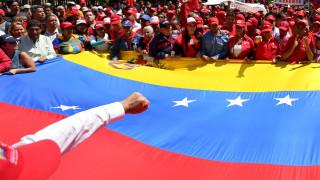 Χάος στη Βενεζουέλα: Τρεις συλλήψεις από το καθεστώς Μαδούρο - Στα Εμιράτα ο χρυσός της χώρας