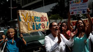 Βενεζουέλα: Απελπισμένες γυναίκες πουλούν τα μαλλιά τους για να γλιτώσουν από τον Μαδούρο