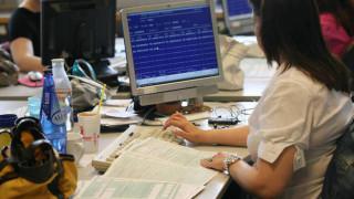 Φορολογικές δηλώσεις: Ξεχωριστό εκκαθαριστικό σημείωμα θα λάβει φέτος κάθε σύζυγος