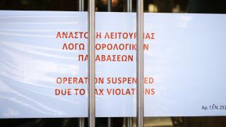 «Λαβράκια» από τον ΑΑΔΕ: Αυτοί είναι οι «βασιλιάδες» της φοροδιαφυγής
