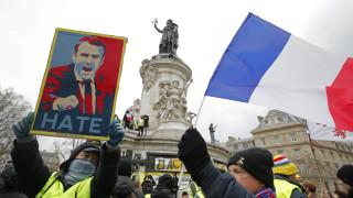 Γαλλία: Δεκάδες χιλιάδες κίτρινα γιλέκα για τη 12η «πράξη» - Πεδίο μάχης και πάλι το Παρίσι