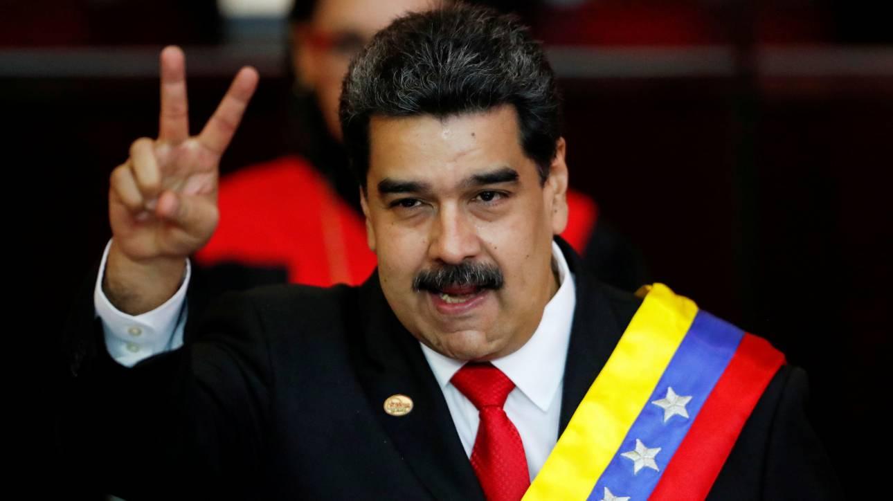 Πρόωρες εκλογές στη Βενεζουέλα ζητά ο Μαδούρο