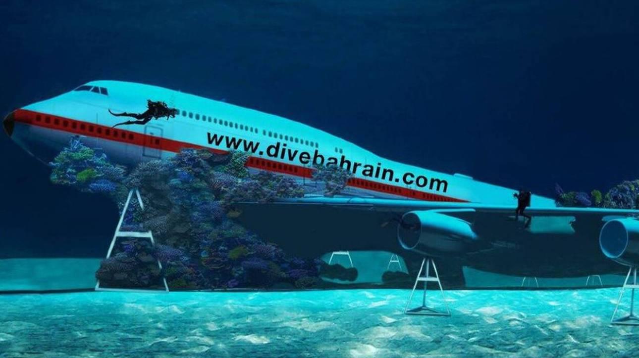 Τι δουλειά έχει ένα Boeing 747 στο βυθό της θάλασσας;