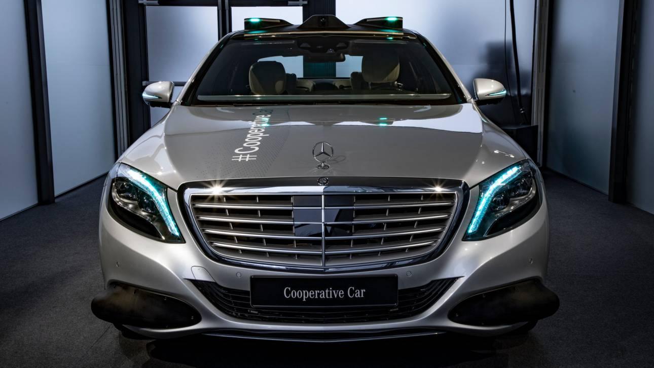 Αυτοκίνητο: H Mercedes θα παρουσιάσει ένα πρωτότυπο που θα προβλέπει και θα προλαμβάνει ατυχήματα