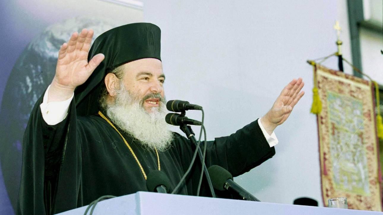 Αποτέλεσμα εικόνας για αρχιεπισκοποσ χριστοδουλοσ