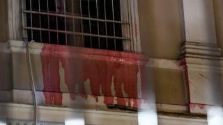 Επίθεση του Ρουβίκωνα με μπογιές στην ιταλική πρεσβεία